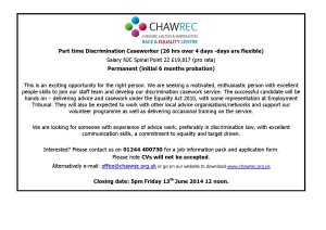 Discrimination caseworker vacancy advert